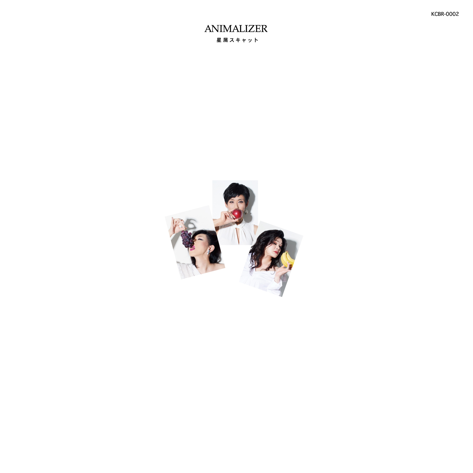 【リリース情報】5th NEW SINGLE『ANIMALIZER』12/13発売決定!