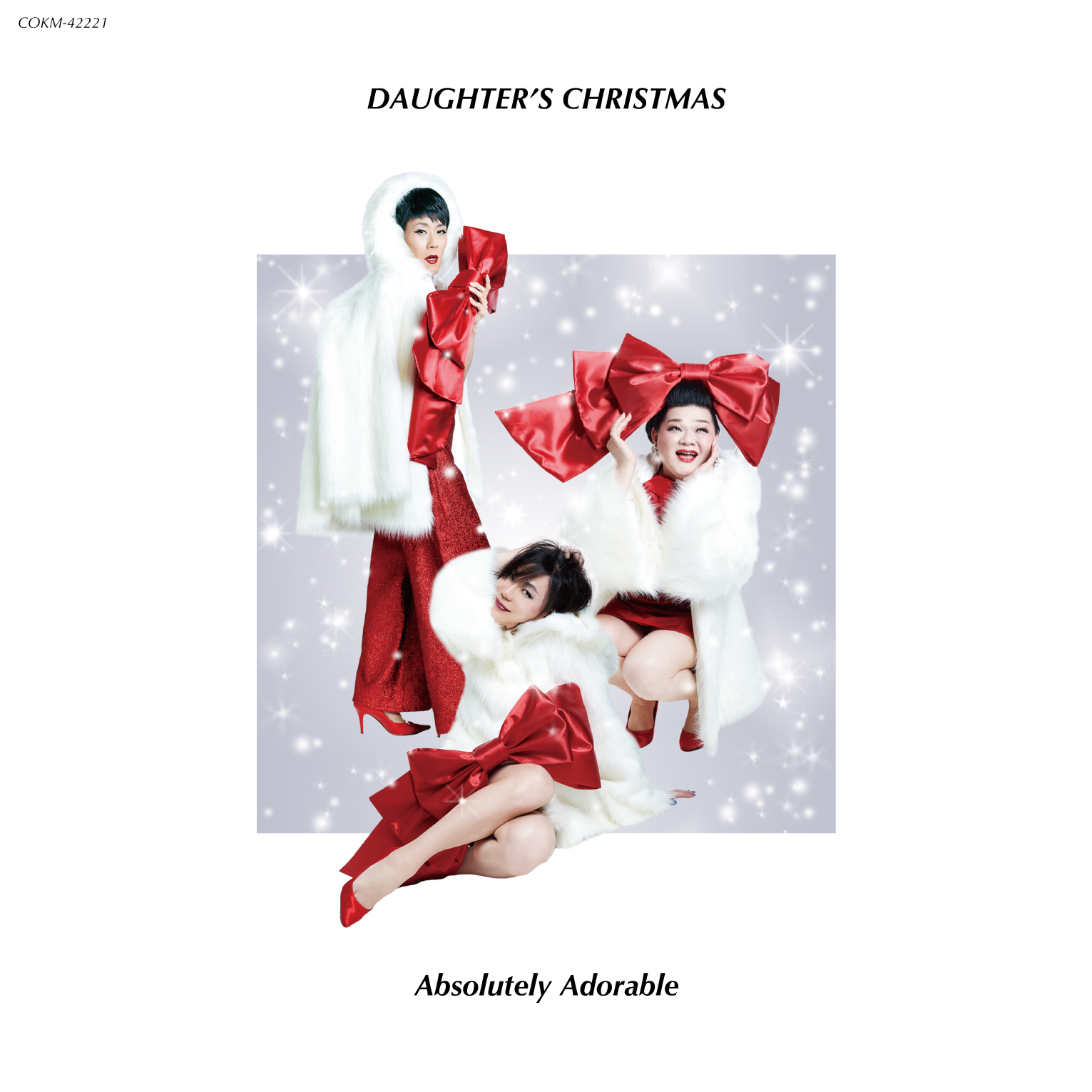 【配信開始】NEW SINGLE『DAUGHTER'S CHRISTMAS』12/12配信スタート!